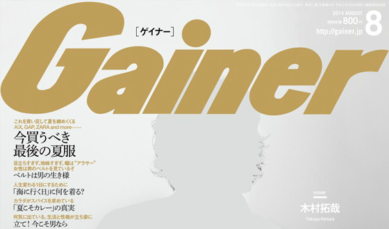 gainer8月号掲載ブレスレット